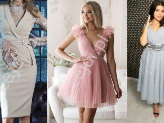 Sukienki na komunie